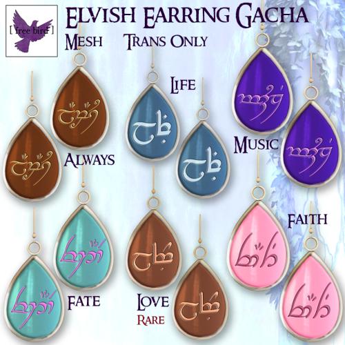 [ free bird ] Elvish Earring Gacha Ad