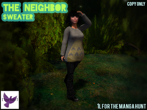 [ free bird ] The Neighbor Sweater