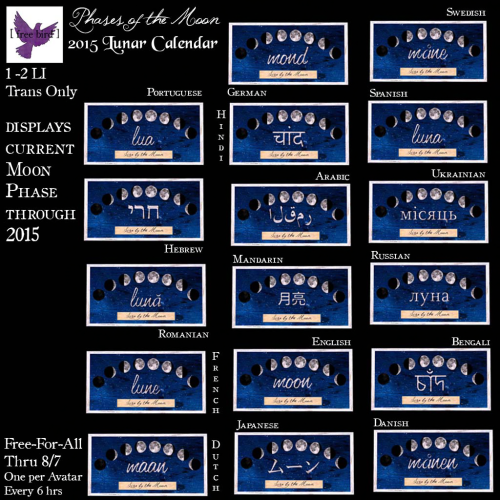 [ free bird ] 2015 Phases of the Moon Free-For-All Ad