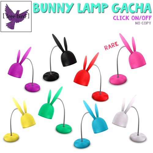 [ free bird ] Bunny Lamp Gacha Key.jpg