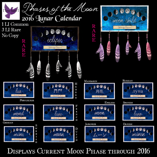 [ free bird ] 2016 Moon Phases Gacha Ad